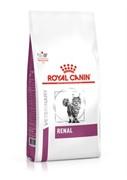 ROYAL CANIN Для кошек Лечение заболеваний почек, Renal (4 кг)