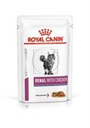 ROYAL CANIN Кусочки в соусе для кошек при лечении почек с курицей, Renal Chicken S/O