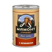 Мамонт Стандарт Ягненок влажный корм для собак жестяная банка 0,97 кг