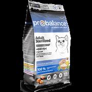 ProBalance Sterilized Корм сухой для стерилиз.кошек/кастр. котов, (курица-рис)