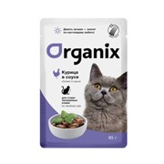 Organix паучи для стерилизованных кошек: курица в соусе