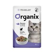 Organix паучи для стерилизованных кошек: лосось в желе