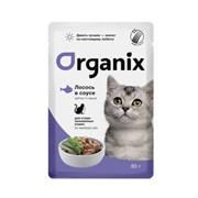 Organix паучи для стерилизованных: кошек лосось в соусе