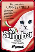 Simba Cat Pouch паучи для кошек мясо с горохом 100г