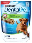 """Purina DentaLife лакомство для собак крупных пород """"Здоровые зубы и десна"""", 4 шт., DentaLife Large"""
