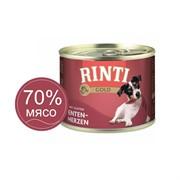 Влажный корм для собак Rinti Gold mit Entenherzen Утиные сердечки   0,185 кг