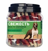 GREEN QZIN СВЕЖЕСТЬ 2 (Сушенные утиные твистеры) 750 гр