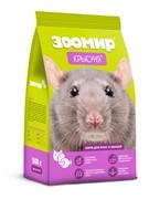 "ЗООМИР корм для крыс и мышей ""Крысуня"""