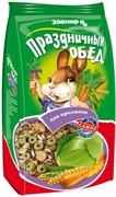 """ЗООМИР корм-лакомство для кроликов """"Праздничный обед"""""""