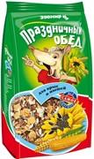 """ЗООМИР корм-лакомство для крыс и мышей """"Праздничный обед"""""""