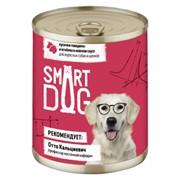 Smart Dog консервы для взрослых собак и щенков кусочки говядины и ягненка в нежном соусе