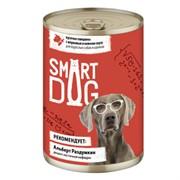 Smart Dog консервы для взрослых собак и щенков кусочки говядины с морковью в нежном соусе