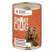 Smart Dog консервы для взрослых собак и щенков кусочки индейки в нежном соусе