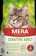 Mera Cats Sensitive Chicken & Insects для кошек с чувствительным пищеварением с белком насекомых