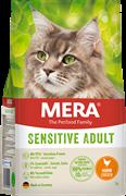 Mera Cats Sensitive Chicken для кошек с чувствительным пищеварением с курицей 10 кг