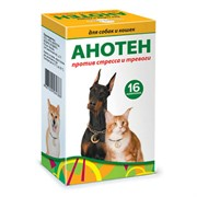 АНОТЕН против стресса и тревоги д/собак и кошек 16 пак