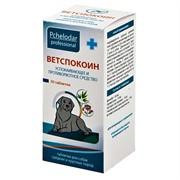 Ветспокоин Таблетки для средних и крупных  собак 30табл