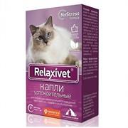 Релаксивет Капли успокоительные 10мл