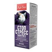 СТОП-СТРЕСС 200мг таблетки д/кошек, банка 15табл