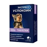 Успокоин Экспресс для мелких пород собак 24 мг/табл. №6