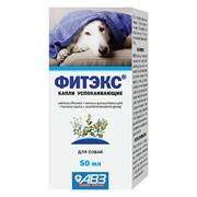 Фитэкс для собак крупных пород 50мл успокоительное  ср-во