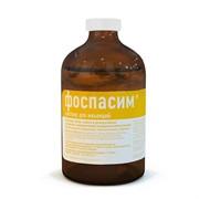 ФОСПАСИМ р-р д/инъекций 100мл