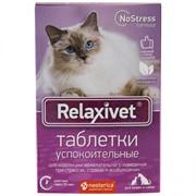 Релаксивет No Stress таблетки успокоит.д/кошек и собак /табл.10шт.
