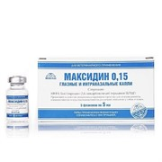 Максидин гл.капли 0,15% 5мл