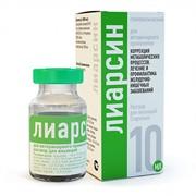 ЛИАРСИН р-р д/инъекций 10мл, метаболик,лечение хронических заболеваний ЖКТ
