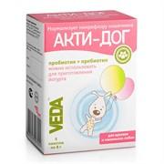 Акти-Дог функциональный корм для щенков и маленьких собак, 5 пакетов по 8г