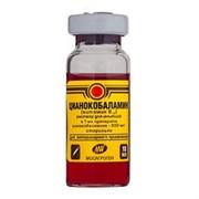 Витамин В12 100мл