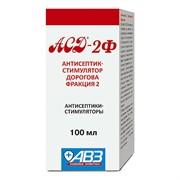 АСД-2Ф Антисептик-Стимулятор 100мл Биостим