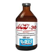 АСД-3Ф Антисептик-Стимулятор 100мл Биостим