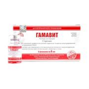 Гамавит 6мл