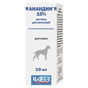 Анандин раствор для инъекций 10%, 10 мл