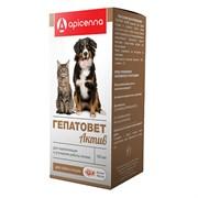ГЕПАТОВЕТ АКТИВ суспензия оральная д/собак и кошек, фл.100мл+шприц-дозатор