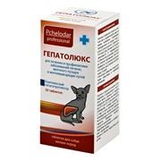 Гепатолюкс Таблетки для мелких собак/ 30 таб.
