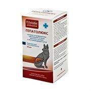 Гепатолюкс Суспензия для средних и крупных собак  50 мл