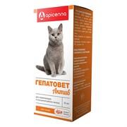 ГЕПАТОВЕТ АКТИВ суспензия оральная д/кошек, фл.25мл+шприц-дозатор