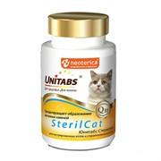 ЮНИТАБС SterilCat с Q10 Витамины для кошек 120таб. /12шт/