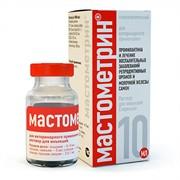 МАСТОМЕТРИН р-р д/инъекций 10мл, лечение эндометрита,мастита