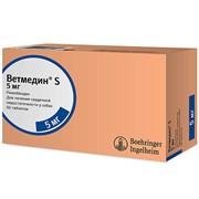 Ветмедин S, 5 мг 50 табл