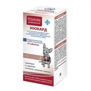 Зоокард Таблетки для мелких собак  10т