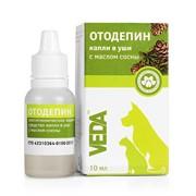 Отодепин (капли в уши с маслом сосны), 10мл