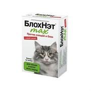 БлохНэт max Капли инсектоакарицидные д/кошек и котят, фл.1мл