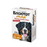 БлохНэт max Капли инсектоакарицидные д/собак 30-40 кг, 4мл
