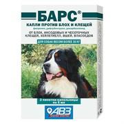 БАРС капли против блох и клещей для собак более 30 кг 2пип по 5,0 мл.