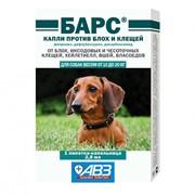 БАРС капли против блох и клещей для собак от 10 кг до 20 кг 1 пип по 2,8 мл.
