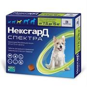 Нексгард СПЕКТРА M для собак 7,5-15 кг. таб/ор.