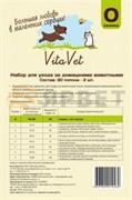 Попона VitaVet послеоперационная №0 для кошки, той-терьера  18-25см (2 шт в упак) попонка